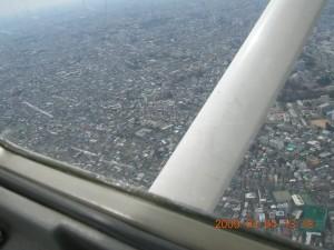 Over Meguro-gawa