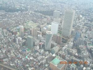 Over Ikebukuro