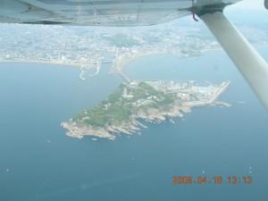 Hold over Enoshima 2000'