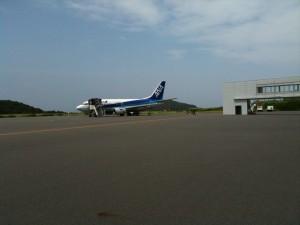 羽田から大島便