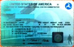 FAA Pilot Certificate FACE