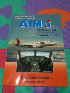 Airmen's Information Manual - Japan Face
