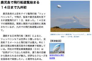 47(よんなな)ニュース