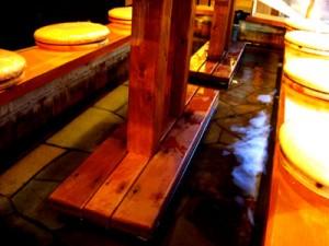 Footbath in the Pub.