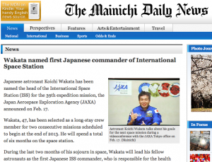 Wakata named first Japanese commander of International Space Station